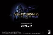 《最终幻想14》5.0版官方中文名曝光 暗影之逆焰