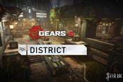 """《战争机器5》新地图""""District"""" 空无一人的璀璨都市"""
