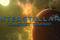 星际运输公司图片