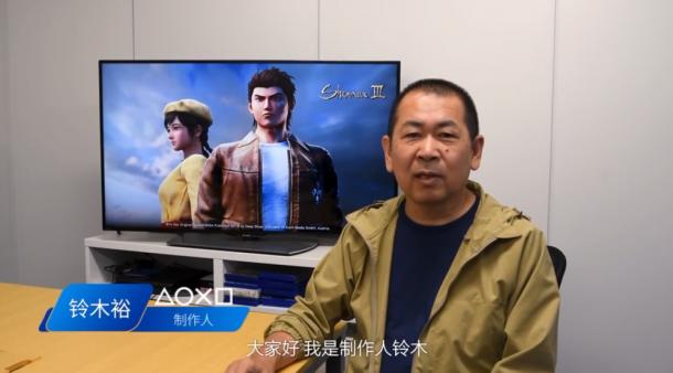 CJ 2019:《莎木3》中文宣传片 简中版2019年底发售