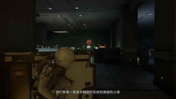 CJ 2019:国产黑客潜入类新作 《演灭》官方宣传片公布