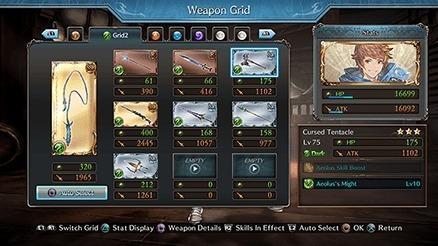 《碧蓝幻想Versus》RPG模式/对战模式新细节公布
