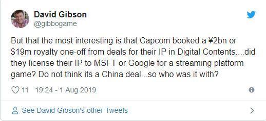《鬼泣5》将登陆XGP 微软可能为此砸了1900万美元