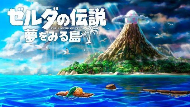 画面进化乐趣依旧!《塞尔达传说:织梦岛》新旧版战斗演示