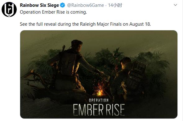 《彩虹六号围攻》展示新赛季宣传图 即将公布更多消息