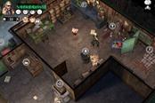 《末日方舟》大型免费DLC-老大哥传奇将于 8 月 21 日在Steam发布