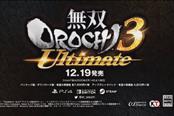 《大蛇3终极版》发售日公布 简中版同步发售