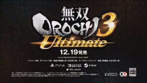 TGS:《大蛇3终极版》发售日公布 简中版同步发售