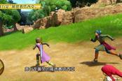 《勇者斗恶龙11S》中文宣传片 恶魔之子冒险启程