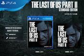 《最后的生还者2》简体中文版同步发售