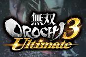 """《无双大蛇3:终极版》公布""""无限""""模式"""