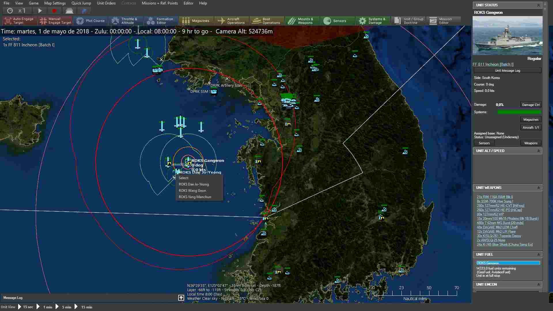 命令:现代海空战图片