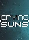 哭泣的太陽