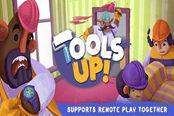 分手装修Tools UP!配置要求一览