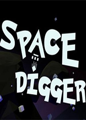 太空挖掘机图片