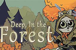 在森林深处图片
