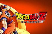 《龙珠Z:卡卡罗特》PS4版补丁11G 缩短载入时间