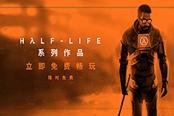 《半条命:Alyx》不会跳票 开发团队达到80人