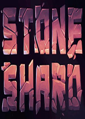 石质碎片石质碎片中文版下载攻略秘籍