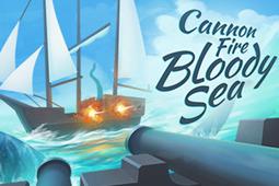 加农炮火:血之海图片