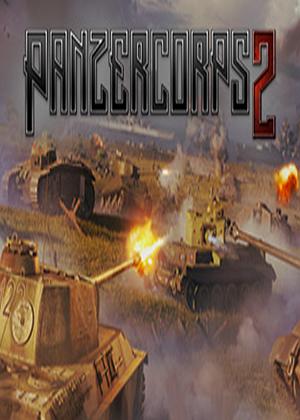 装甲军团2装甲军团2中文版下载攻略秘籍