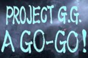 《Project G.G.》白金發行項目公布 自家完全持有