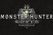 《怪物猎人:世界》狱狼龙、冥赤龙3月12日登场