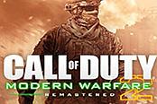 《使命召唤6:现代战争2》复刻版 已通过韩国…
