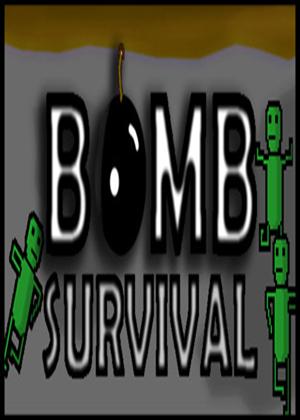 炸弹生存图片