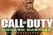 《使命召唤:现代战争2》重制版 或将于30日发布