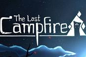 《最后的篝火》公布首个演示 《无人深空》开发商新作