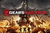 《战争机器:战略版》已送厂压盘 开发商透露详细内容