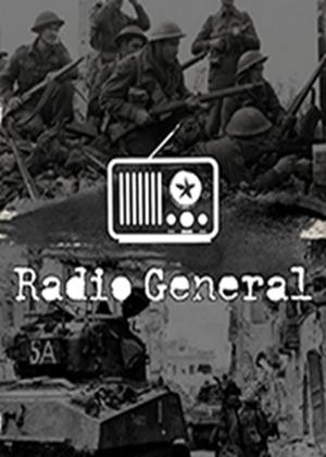 广播将军图片