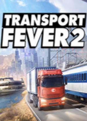 疯狂运输2