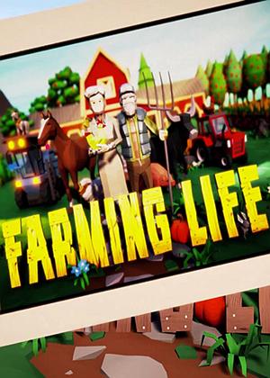 农场生活中文版