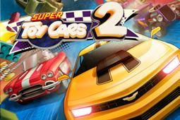 超级玩具车2