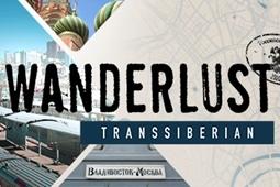 漫游癖:旅行故事