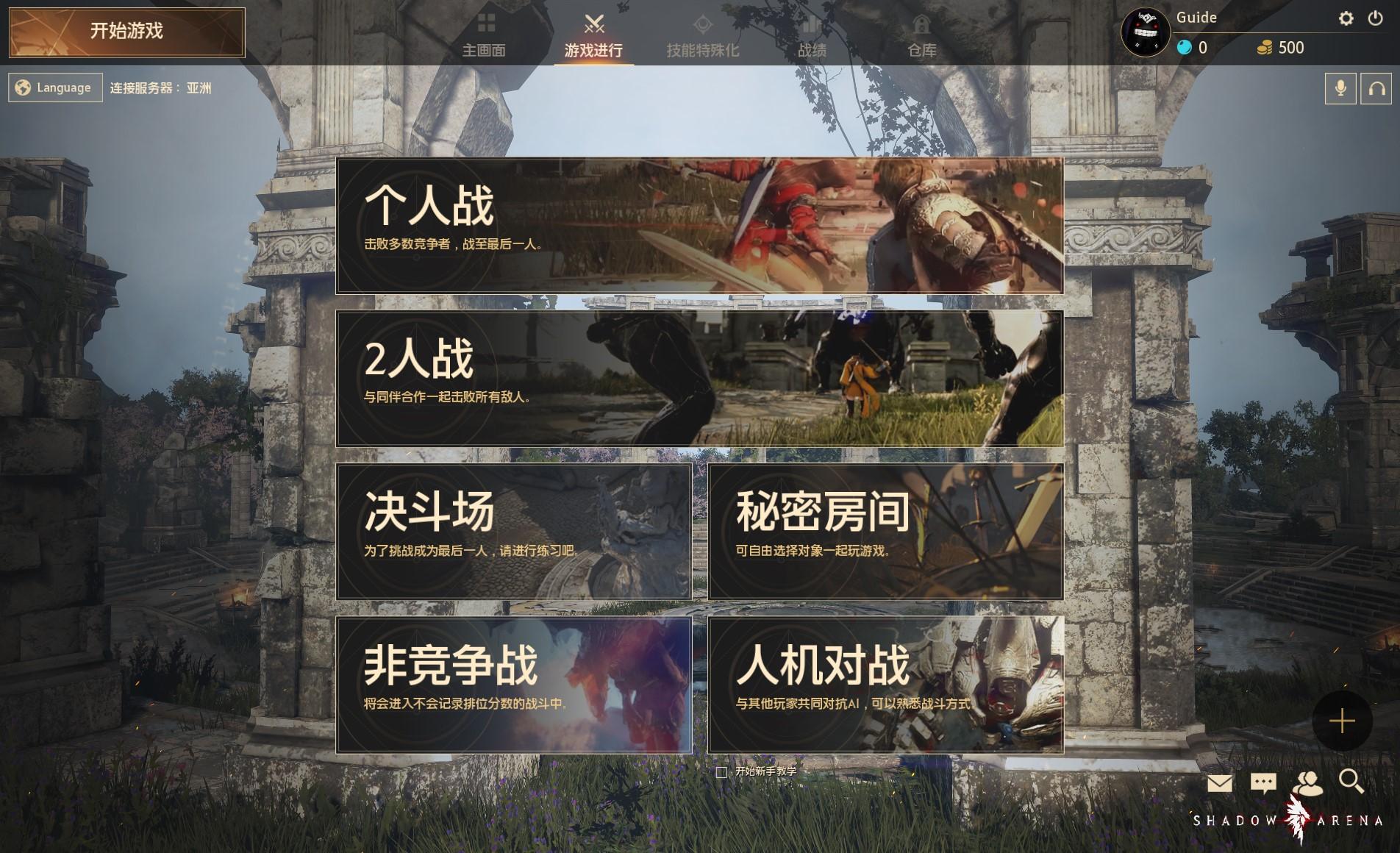 影子战场游戏模式详解 游戏全模式玩法及规则介绍