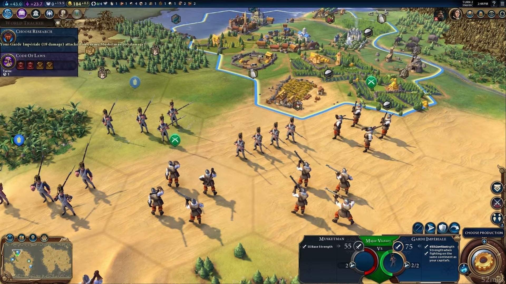 文明6开放边界的作用
