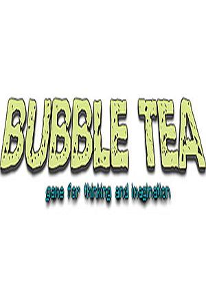 泡泡茶:思考和想象的游戏图片