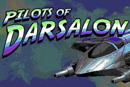 达萨隆的飞行员