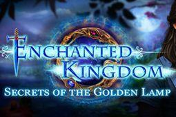 魔法王国:金灯的秘密珍藏版
