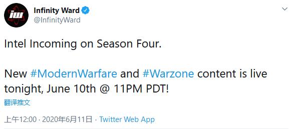 《使命召喚16:現代戰爭》第四賽季推出 普萊斯隊長登場