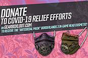 《无主之地3》推出抗疫慈善活动 捐款可获得口…