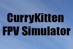 咖喱小猫FPV模拟器