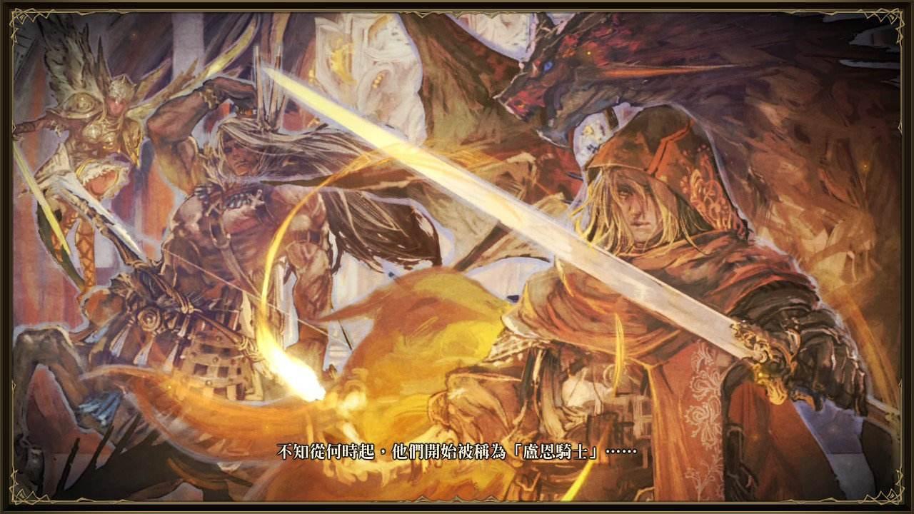 幻想大陆战记卢纳基亚传说全国家人物属性一览