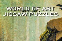 艺术世界-学习拼图游戏