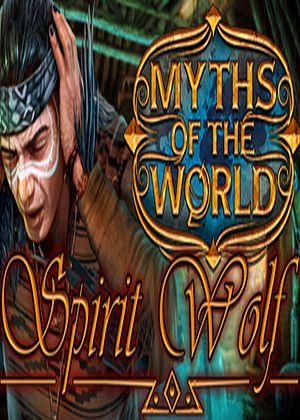 世界神话:精灵狼珍藏版