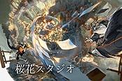 《鬼泣5》设计师离开卡普空 加入网易开发次世代游戏