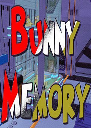 兔子记忆图片